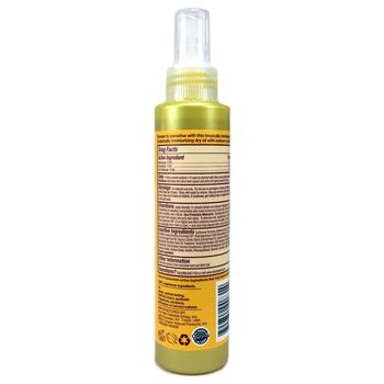 Coconut Dry Oil with SPF 15 Natural Sunscreen 133 ml  фото состава